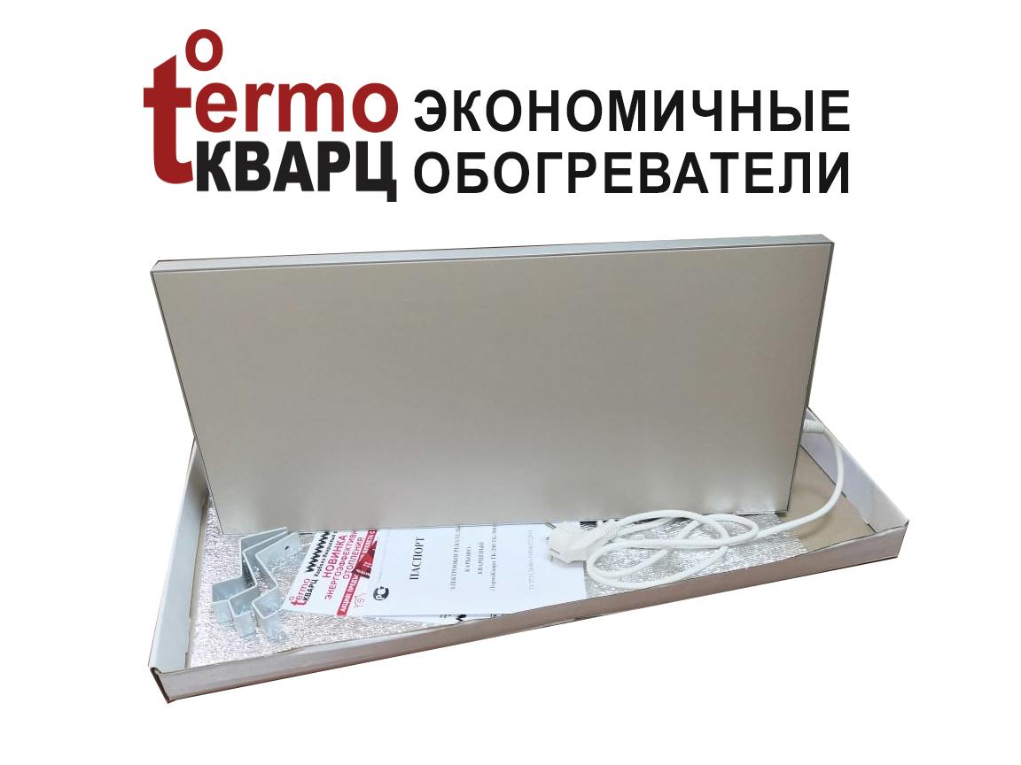 Карбоно-Кварцевый обогреватель «ТермоКварц» ТК300